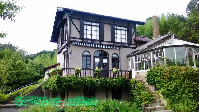 旧豊田喜一郎邸の外観全体像