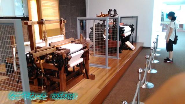 トヨタ鞍ヶ池記念館の紡織機