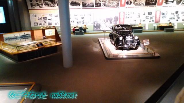 トヨタ鞍ヶ池記念館の内部展示物