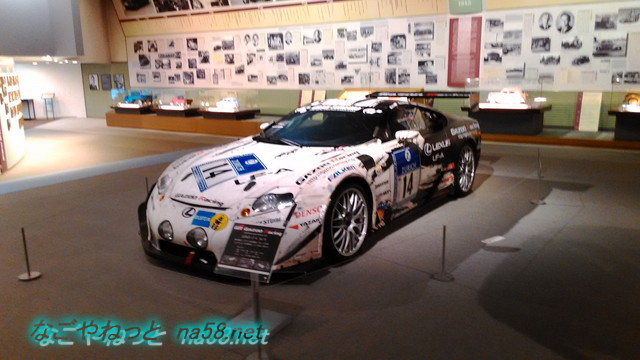 トヨタ鞍ヶ池記念館の展示車