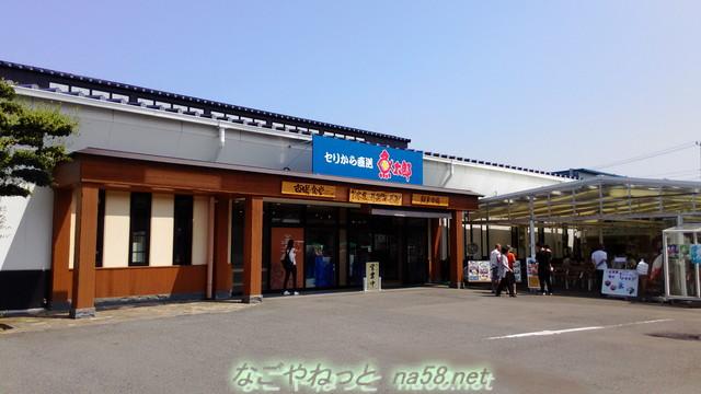 愛知県美浜町「魚太郎」入り口