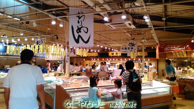 愛知県美浜町「魚太郎」店内にぎわい