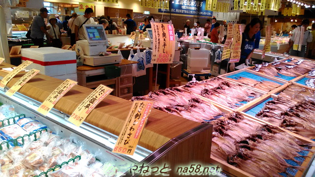 愛知県美浜町「魚太郎」店内地魚干物