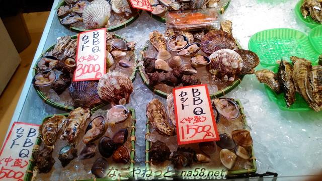 愛知県美浜町「魚太郎」店内BBQ用