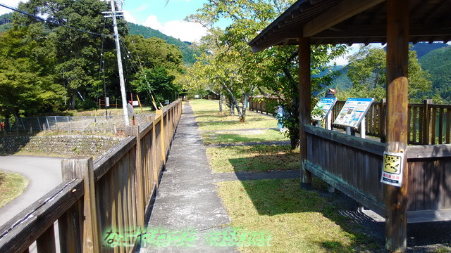 新丸山ダム(岐阜県)展望台