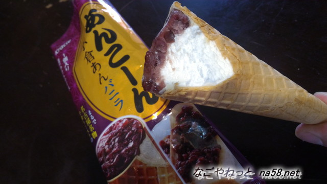 名古屋名物小倉トーストのアイス「あんこーん」断面