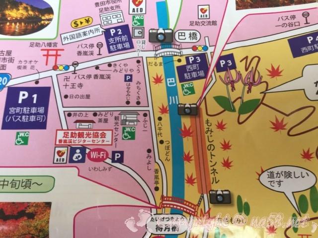 香嵐渓(愛知県豊田市)の駐車場マップ
