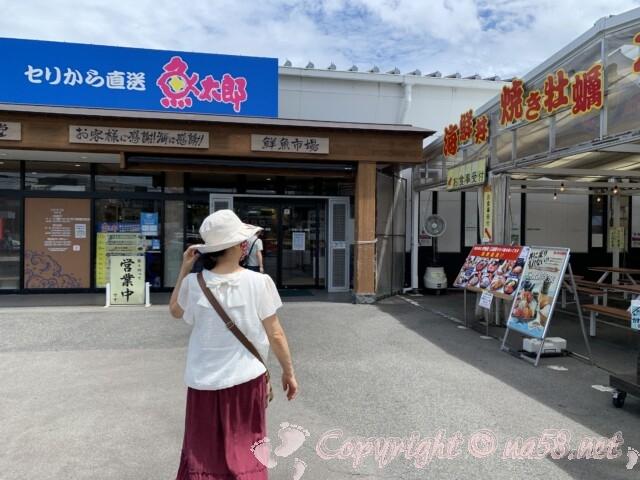 知多の「魚太郎」入り口と右手に屋外の食事処の旨いもの屋