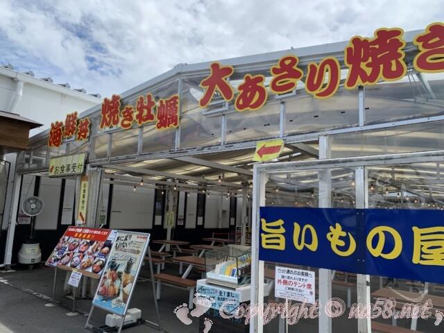 知多の「魚太郎」屋外の旨いもの屋台