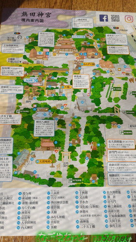熱田神宮境内案内図
