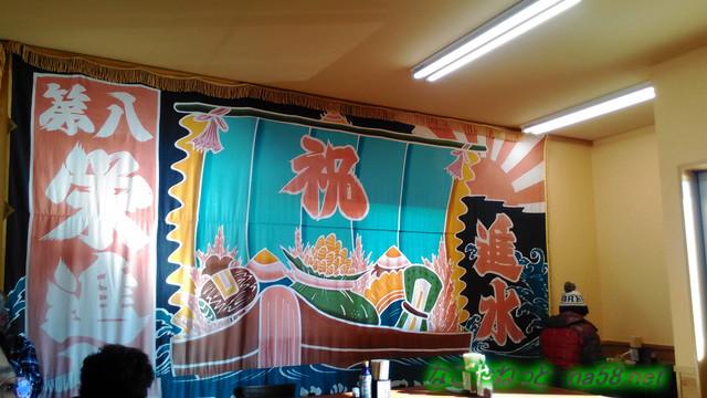 伊豆下田の金目亭さん天井まである大漁旗