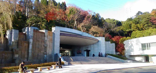 MOA美術館リニューアル後・11月紅葉の庭園から相模湾(熱海)