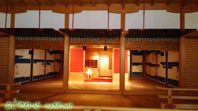 熱海MOA美術館黄金の茶室