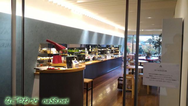 熱海MOA美術館の新しいレストラン