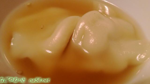 熱海ホテルパイプのけむり・夕食中華スープ