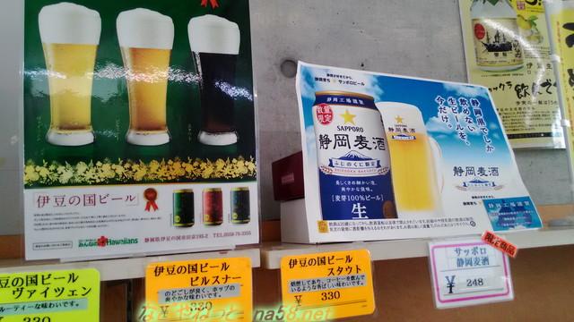 「道の駅開国下田みなと」伊豆の国ビールの説明
