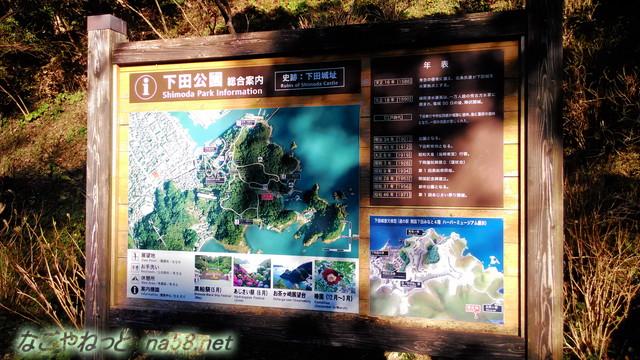 静岡県下田市「下田公園」入り口の地図
