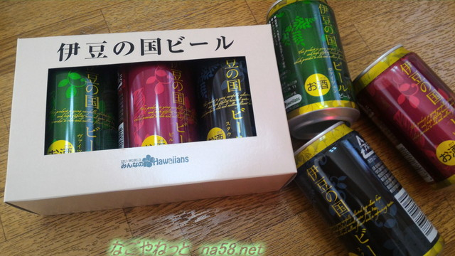 「道の駅開国下田みなと」のお土産「伊豆の国ビール」