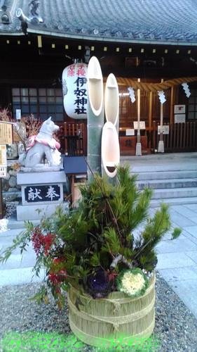 2018年平成30年いぬ(伊奴)神社初詣門松