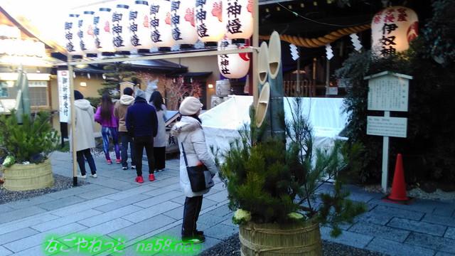 2018年平成30年戌年いぬ神社初詣参拝・本殿前