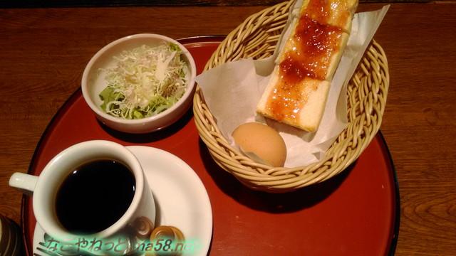 鍋料理めん処サガミ・志賀公園店モーニングセットジャムとバター