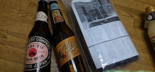 半田赤レンガ建物・見どころお土産・カブトビールの味・メイド変身(愛知県半田市)