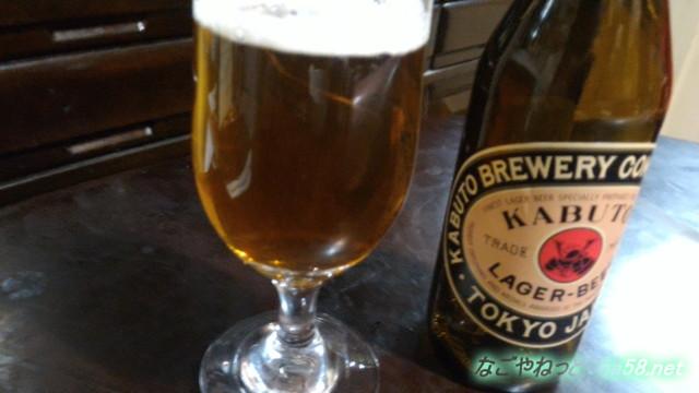 カブトビール復刻版、大正時代のもの、グラスにそそいで