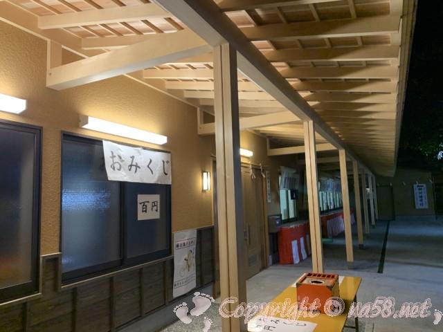 伊奴(いぬ)神社(名古屋市西区)新しくなった社務所