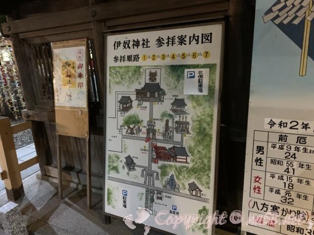 伊奴(いぬ)神社(名古屋市西区)参拝順の案内、御朱印、令和2年の厄年