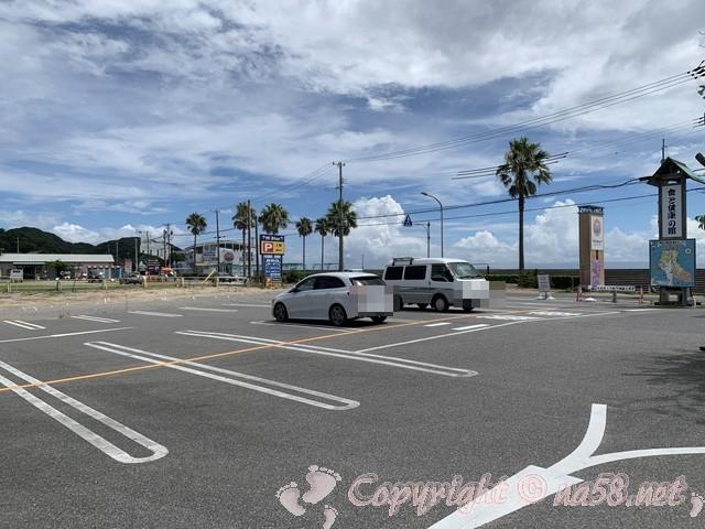 食と健康の館(美浜町)の駐車場