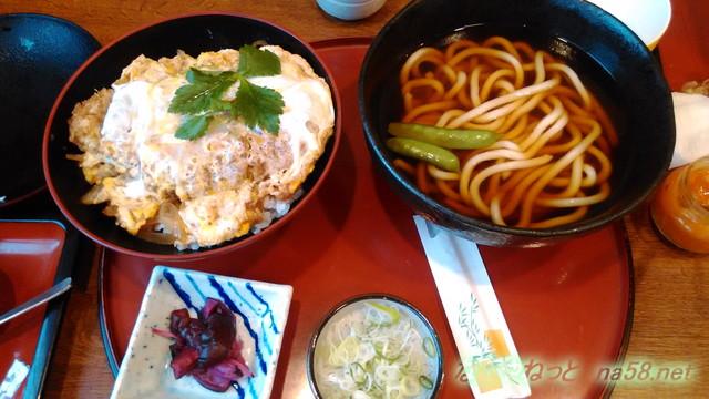 サガミ(名古屋市北区志賀公園店)ランチカツ丼とうどんセット