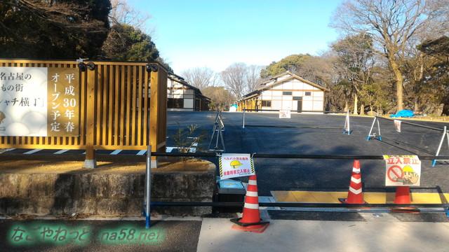 名古屋城の正面側「義直ゾーン」の金シャチ横丁