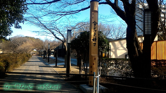 名古屋城の東門側「宗春ゾーン」の金シャチ横丁