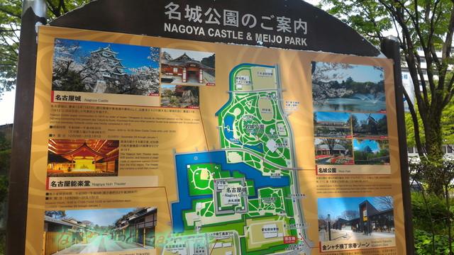 名古屋城の金シャチ横丁、地下鉄市役所駅7番出口でてすぐにある地図