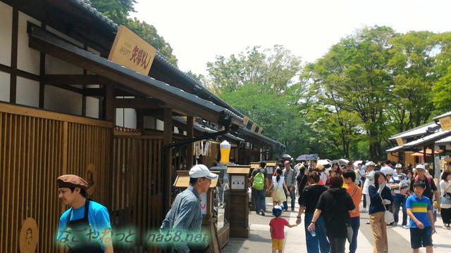名古屋城の金シャチ横丁、善直ゾーンの様子