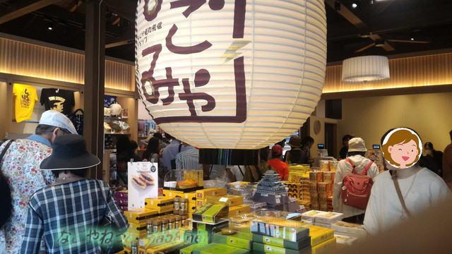 名古屋城の金シャチ横丁、善直ゾーンの土産物店なごみや