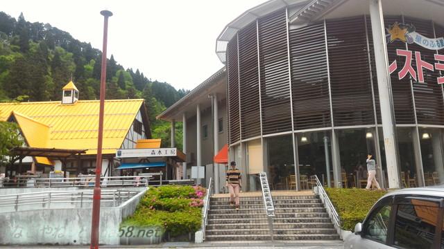 道の駅「星のふる里ふじはし」のレストラン(岐阜県揖斐郡揖斐川町))
