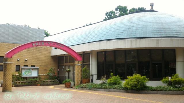 名城公園フラワープラザ正面、名古屋市中区