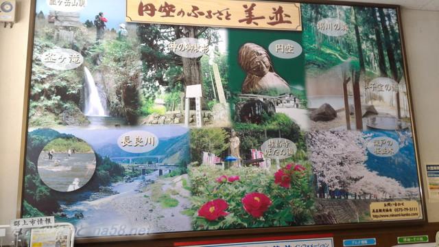 岐阜県郡上市道の駅「美並」は円空仏も有名