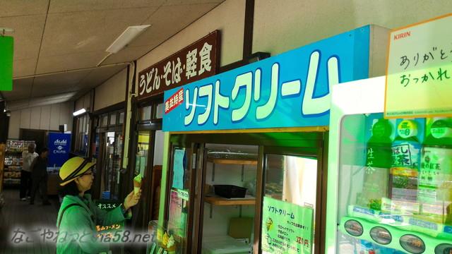 岐阜県郡上市道の駅「美並」のソフトクリーム売り場