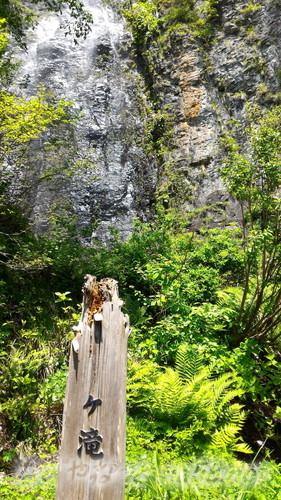 岐阜県白川町の東海の名瀑「阿弥陀ケ滝」下のあたり