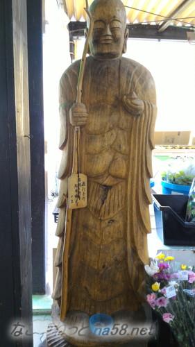 岐阜県郡上市道の駅「美並」にある人の大きさの円空仏