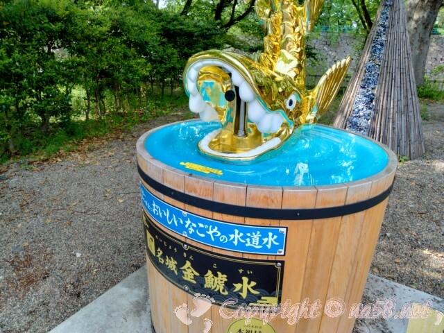 金シャチ横丁(名古屋城)おいしいなごやの水道水がくめる