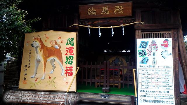 平成30年名古屋市西区のいぬ神社の大絵馬と絵馬殿