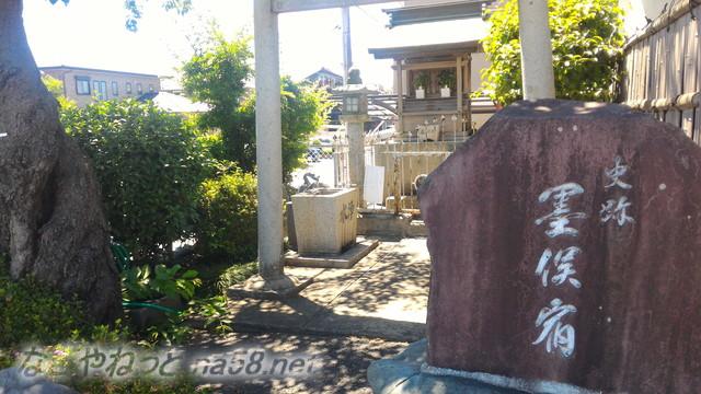 犀川堤にある史跡墨俣宿(岐阜県大垣市墨俣)
