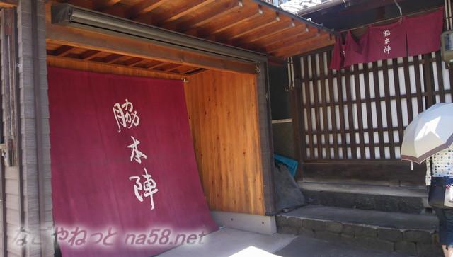 美濃路の宿場のひとつ「墨俣宿」の脇本陣(岐阜県大垣市墨俣)