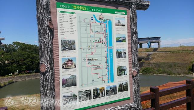 墨俣一夜城付近の案内地図(岐阜県大垣市墨俣町)
