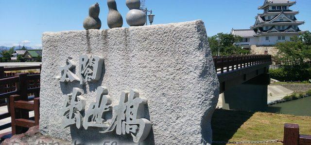墨俣(すのまた)一夜城・駐車場、付近の観光・桜とあじさいの時に(岐阜県大垣市)