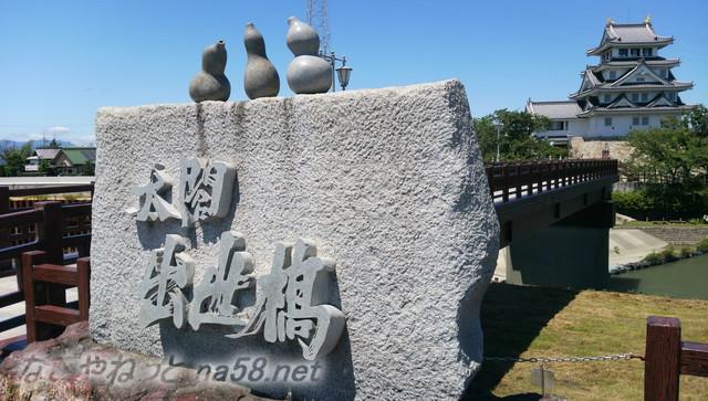 墨俣一夜城「太閤出世橋」(岐阜県大垣市墨俣町)