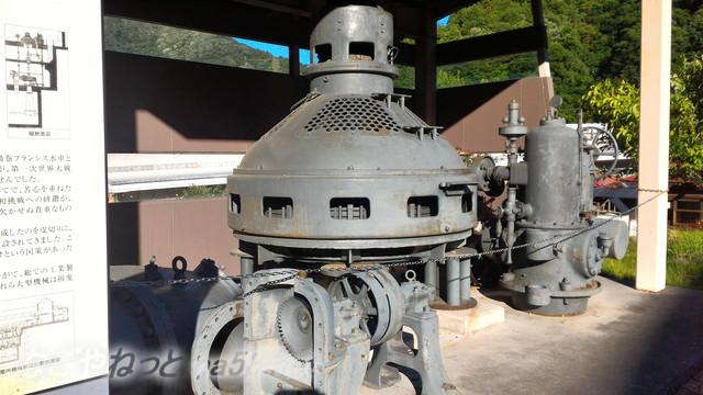 道の駅「星のふる里ふじはし」横イビデン東横山発電所の昔の発電機